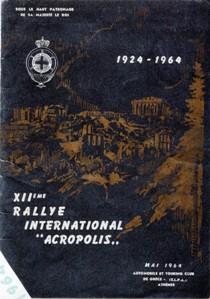 011 1964 Acropoli