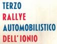 16a 1963 Rally Ionio C