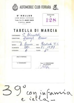 42 1960 Estensi AA