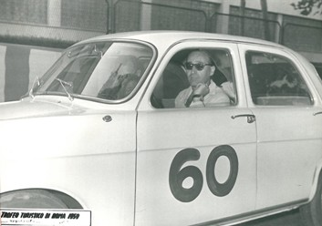 82 1959 Trofeo Turistico di Roma AA